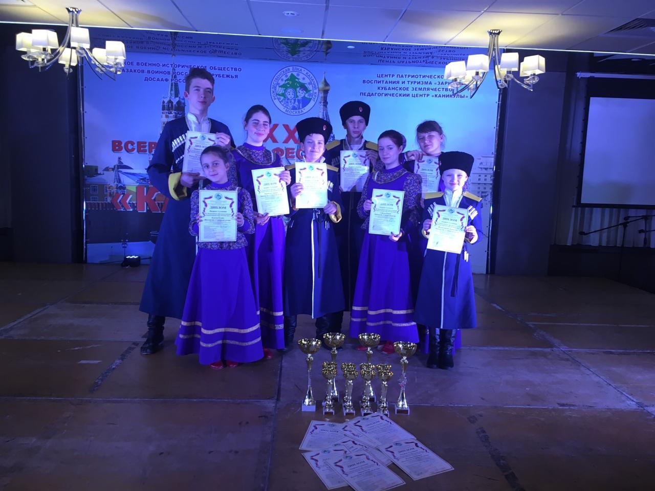 Охинские казачки завоевали награды на фестивале в Москве
