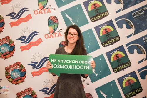 """""""ОАТА"""" 5 лет"""