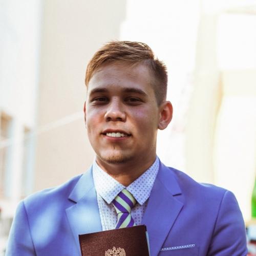 ВЫПУСК 2O17