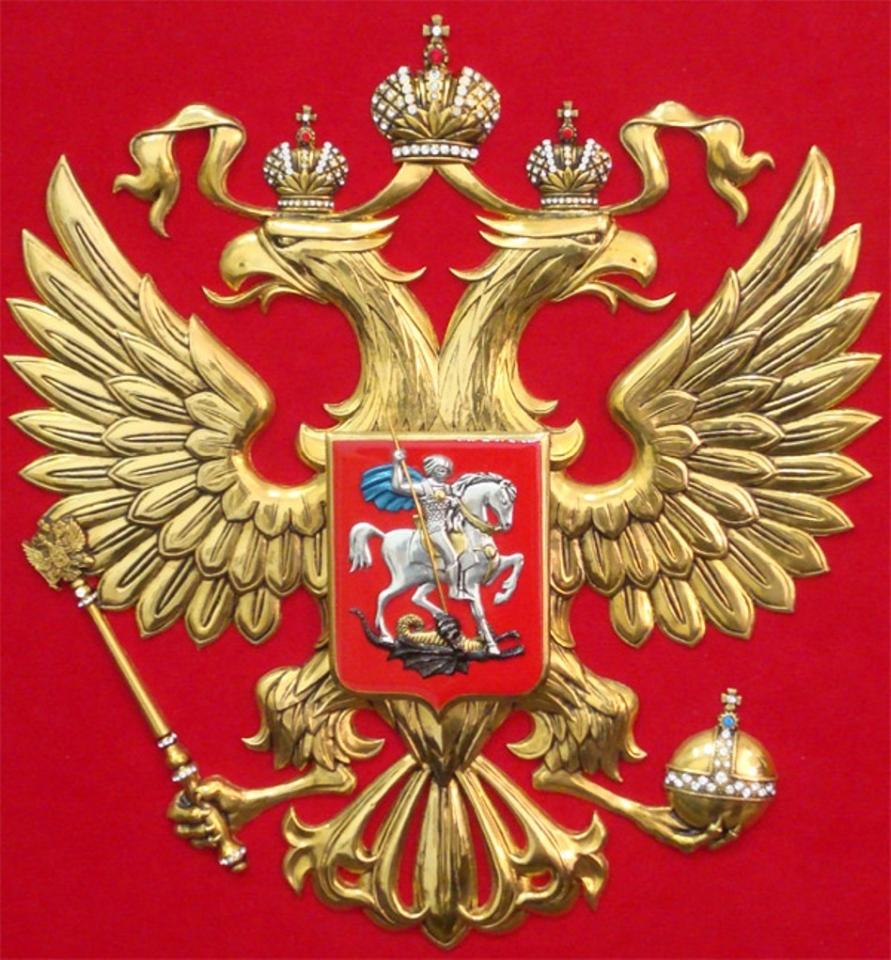 ассортимент, орлы картинки как на гербе россии предлагаю вам готовый